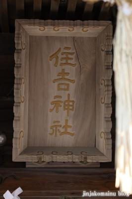 住吉神社 茅ヶ崎市南瑚8