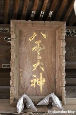八雲神社 茅ヶ崎市南湖18