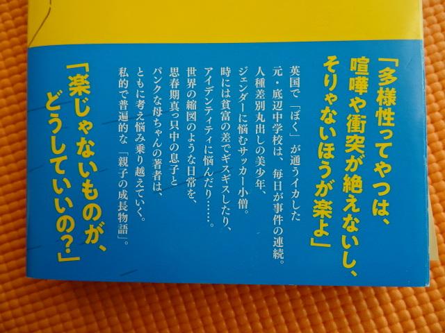 DSC00650.jpg
