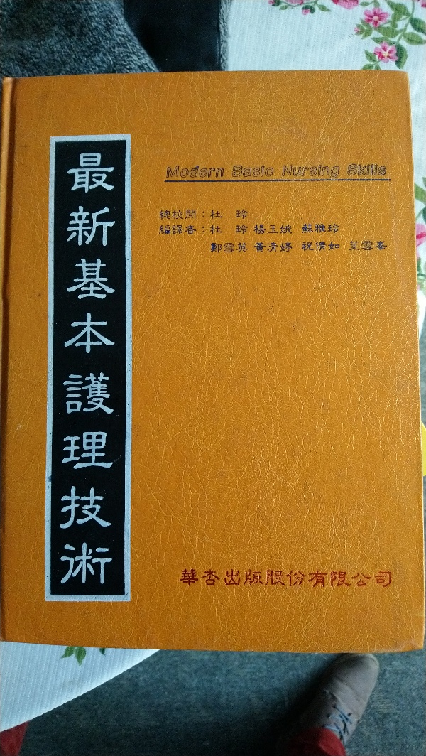 DSC_1044_copy_600x1064.jpg