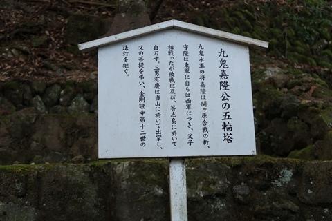 2021-2 朝熊&鳥羽 (59)