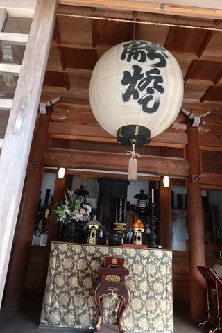 2021-2 朝熊&鳥羽 (71)