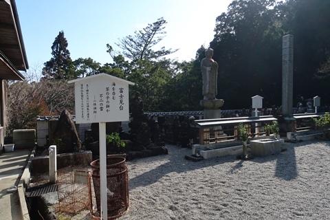 2021-2 朝熊&鳥羽 (75)