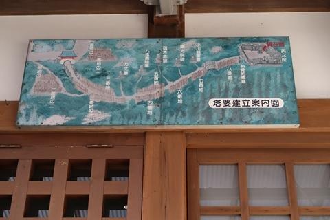 2021-2 朝熊&鳥羽 (73)
