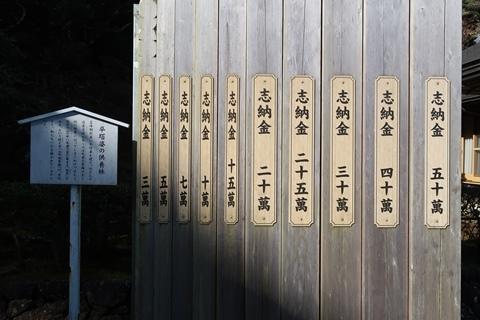 2021-2 朝熊&鳥羽 (78)