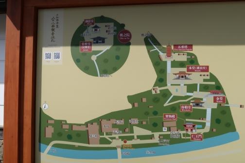 2021-3 宇陀桜 (133)