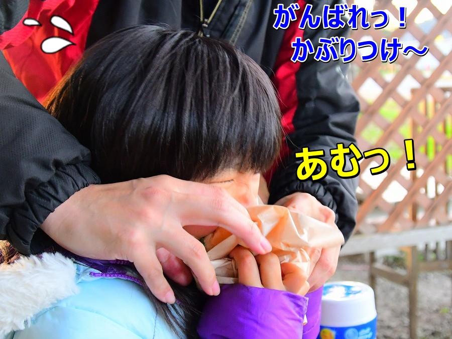 DSC_3757あむっ!