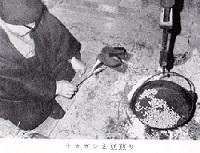 ヤカガシ柊鰯の別称と豆煎り