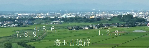 4埼玉古墳群