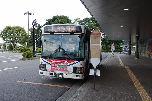minakamisen4.jpg