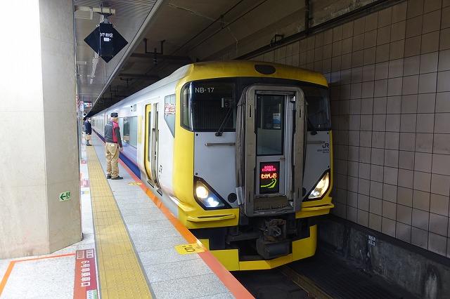 wakashio2101.jpg