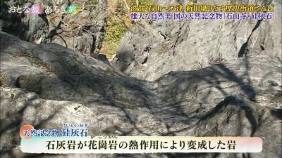 20210116-201157-494.jpg