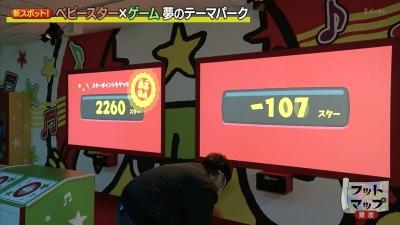 20210206-194214-300.jpg