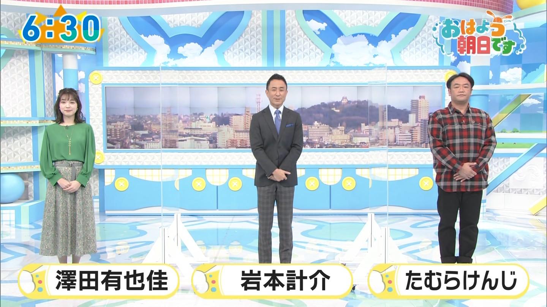 は 岩本 お アナ 朝 ABCテレビ史上初!「おはよう朝日です」アシスタントに新人アナウンサー・鷲尾千尋が抜てき(ザテレビジョン)