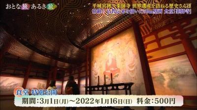 20210227-200325-667.jpg