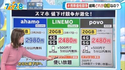 20210301-100502-450.jpg