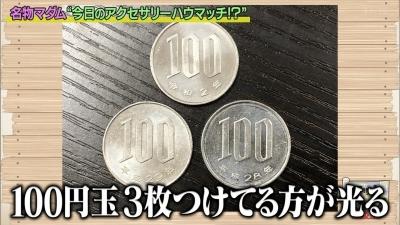 20210306-192019-839.jpg