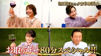 20210306-200402-551.jpg