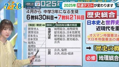 20210325-112448-379.jpg