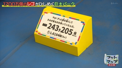 20210501-191323-886.jpg