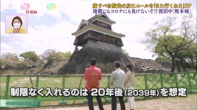 20210605-200300-410.jpg