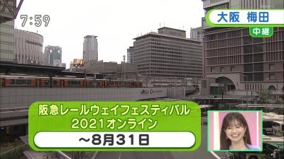 20210626-123748-141.jpg