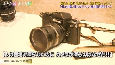 20210731-201232-856.jpg