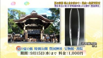 20210807-201152-330.jpg