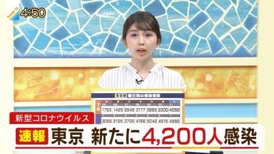 20210811-175815-930.jpg