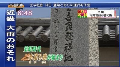 20210813-194407-136.jpg