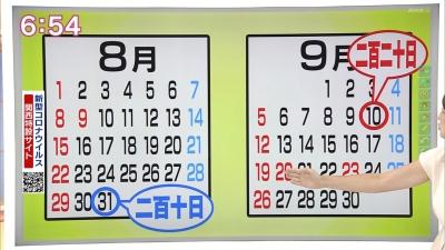 20210910-191448-745.jpg