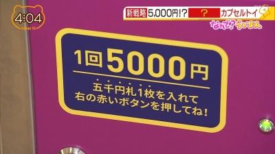 20210917-180040-007.jpg