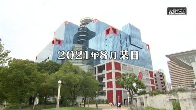 20210925-162736-071.jpg