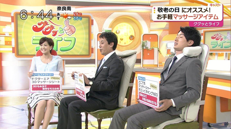 キャスト 衣 休み 麻里 塚本