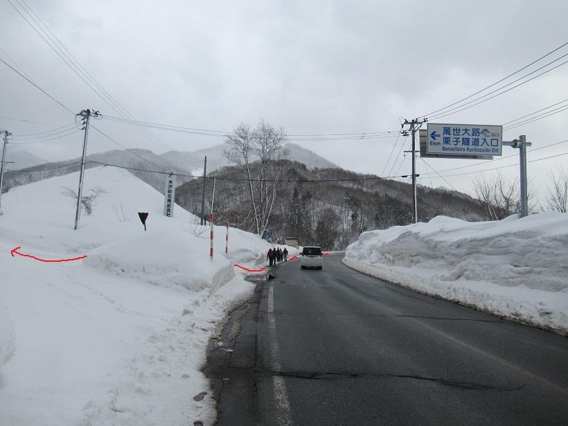 IMG_8420米沢採石場入口