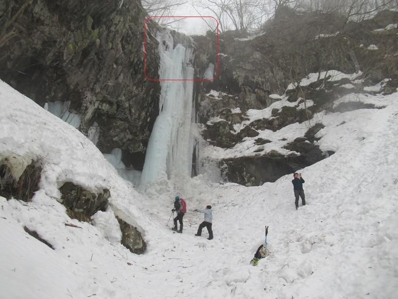 IMG_8674氷瀑