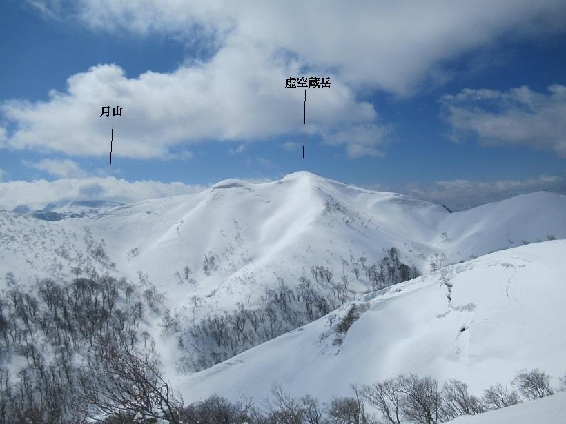 IMG_0339虚空蔵岳