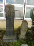 JR(鹿)荒尾駅 停車場設置記念碑