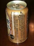 イオン トップバリュベストプライス 富良野生ビール 材料表記