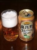イオン トップバリュベストプライス 富良野生ビール 注ぎ