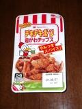 日本ハム チキチキボーン鶏かわチップス