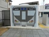 JR日根野駅 225系5000番台のトイレ 正面