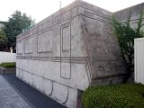 横浜市営地下鉄港南中央駅 3000形の地下道入り口 アップ