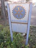 東武越谷駅 ロータリークラブ創立100周年記念時計台 タイトル