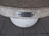 横浜市営地下鉄仲町台駅 半分に削り取られた太い輪 タイトル