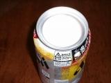生ジョッキ缶 黒ラベルで実験2