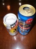 生ジョッキ缶 一番搾り糖質ゼロ