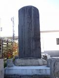 東武幸手駅 東武鐵道日光線開通紀念碑