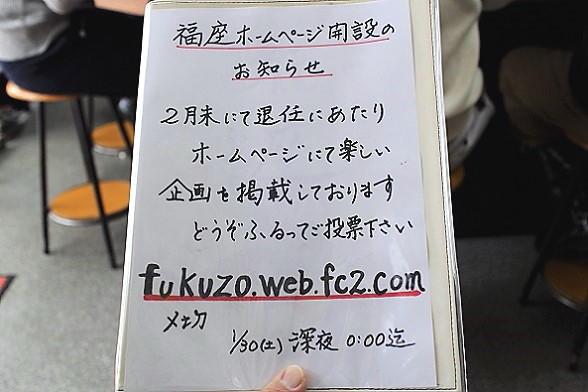 IMG_7204 (3)_1
