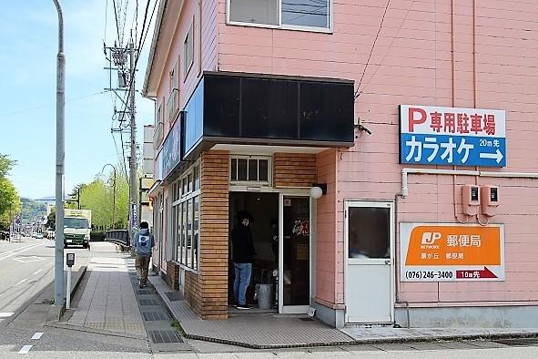 IMG_9619 (3)
